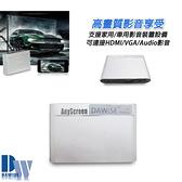 HM200高清多功能款 蘋果/安卓鏡像影音轉換盒
