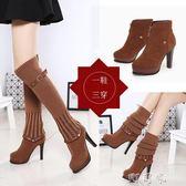 高跟過膝靴長靴女細跟長筒靴春款顯瘦女靴子防水台毛線高筒靴 盯目家