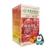 長庚生技 螯合礦物 維他命C口含錠 60粒 : 西印度櫻桃粉末