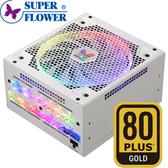 Super Flower 振華 Leadex III ARGB 750W GOLD 電源供應器 / 80+金牌+全模組+RGB / 5年保