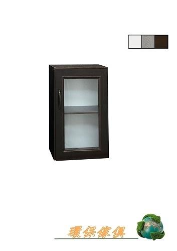 【環保傢俱】塑鋼浴室吊櫃.塑鋼置物櫃,塑鋼收納櫃287-03