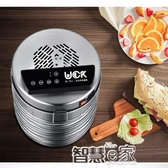 乾果機 不鏽鋼食品烘乾機乾果機水果蔬菜材肉類寵物食物脫水風乾機家用LX 智慧e家