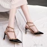 時尚鉚釘高跟鞋女細跟尖頭單鞋2020新款百搭綁帶中跟包頭涼鞋女夏『櫻花小屋』