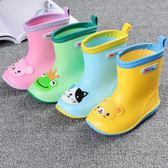 (一件免運)雨鞋兒童雨鞋男童雨靴女童水鞋寶寶雨鞋防滑四季3幼小孩公主可愛
