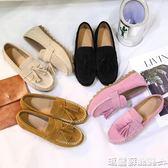 現貨豆豆鞋 平底鞋女時尚流蘇豆豆鞋百搭圓頭淺口單鞋黑色軟底單鞋潮 瑪麗蘇10-16