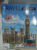 【書寶二手書T9/雜誌期刊_XAF】就醬玩旅行_2017/9_英國_未拆