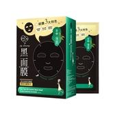 我的心機 茶樹控油調理荳荳黑面膜(盒裝8片入)【小三美日】