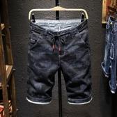 牛仔短褲男 夏季薄款破洞牛仔短褲男寬鬆五分褲潮牌個性彈力 【免運86折】