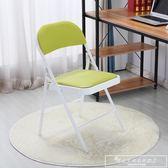 會議折疊椅子家用電腦休閒座椅簡易辦公室靠背椅凳子特價靠椅餐椅igo『韓女王』