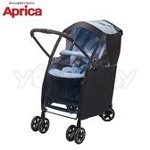 愛普力卡 Aprica 多功能防水透氣雨罩