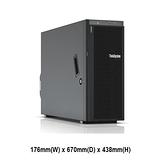 ●附原廠1.2TB SASx3●Lenovo ST550 (7X10S3J300) 2.5吋熱抽直立式伺服器【Intel Xeon 4208 / 16GB / Raid 930-8i】