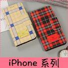 【萌萌噠】iPhone X XR Xs Max 6s 7 8 plus 英倫風 格子系列保護套 插卡 磁扣 可支架 全包軟殼側翻皮套