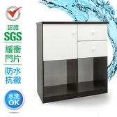 IHouse-SGS 防潮抗蟲蛀緩衝塑鋼加寬一門二抽半開放置物櫃藍白