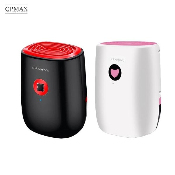 CPMAX 迷你除濕機 800ML 智能靜音大容量 小型除濕機 智能除溼機 防潮除溼機 除溼機【H55】