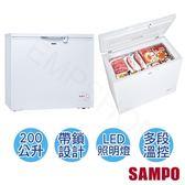 【聲寶SAMPO】200公升上掀式帶鎖冷凍櫃 SRF-201G