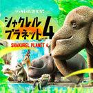 全套6款【日本正版】戽斗動物園 P4 扭...