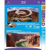 Blu-ray大峽谷BD
