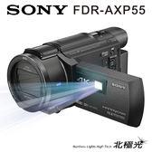 SONY FDR-AXP55 AXP55 4K 高畫質 數位攝影機 (平輸中文)送64G+高容量電池X2+座充+攝影包+清潔組