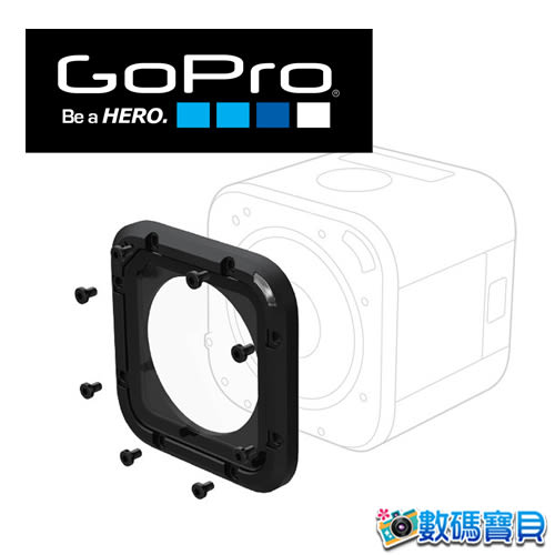 【免運費】 GoPro AMLRK-001 鏡頭更換套件 (HERO5 Session) 內含替換鏡頭護蓋、密封條【台閔公司貨】
