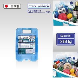 Montana日本製 i-beam 抗菌保冷冰磚 350g