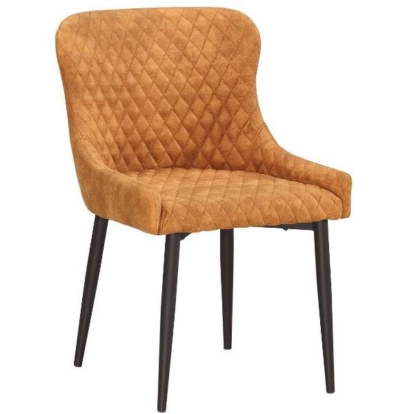 餐椅 MK-1035-4 查理餐椅【大眾家居舘】