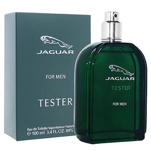 【Jaguar】積架 經典 男性淡香水 100ml TESTER-環保盒無蓋