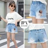 中大童兒童女孩女童牛仔短褲薄款女外穿夏季百搭2020年洋氣夏時髦 艾瑞斯居家生活