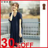出清 V領 變形 長洋裝 梨地 涼感材質 長版T恤 免運費 日本品牌【coen】