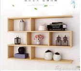 書架墻上置物架壁掛墻儲物柜臥室墻面創意格子客廳掛柜吊柜墻壁柜YYJ  夢想生活家