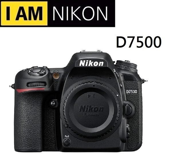 Nikon D7500 單機身(公司貨)!贈:SDHC 64G/90M