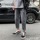 破牛仔褲 秋季網紅破洞牛仔褲男士薄款韓版寬鬆九分褲潮流青少年直筒褲 小天使 99免運