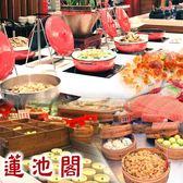 台北 蓮池閣 素菜餐廳 歐式自助餐吃到飽 假日不加價