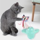 elite伊麗貓玩具電動逗貓棒自動貓咪用品小幼貓逗貓神器網紅 自嗨夢幻衣都