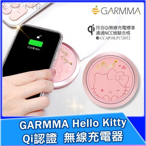 GARMMA Hello Kitty 無線充電器 Qi認證 充電盤 充電板 充電器 三麗鷗 NCC檢驗合格充電器