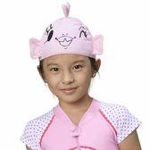 ★奧可那★ 小金魚造型帽