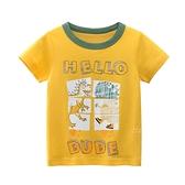 圓領恐龍塗鴉短袖上衣 黃色 童裝 短袖上衣