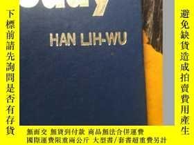 二手書博民逛書店Tai罕見wan todayY18417 不祥 不祥