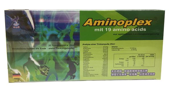 合心康-胺基酸濃縮補精25ml*20瓶/盒[美十樂藥妝保健]