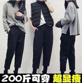 大尺碼褲子 秋冬毛呢闊腿褲200斤加肥加大碼韓版高腰加厚