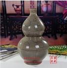景德鎮陶瓷器仿古官窯花瓶 裝飾工藝品客廳家居擺設風水擺件