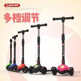 (中秋大放價)兒童滑板車可折疊閃光小孩寶寶踏板車三輪滑滑車2-3-6-12歲XW