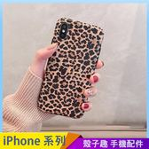 卡通豹紋殼 iPhone iX i7 i8 i6 i6s plus 霧面手機殼 保護殼保護套 全包邊軟殼 防摔殼
