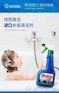 清洗劑丨水垢清除劑浴室瓷磚清潔劑衛生間玻璃不銹鋼除垢清洗強力去汙神器YYJ【快速出貨】