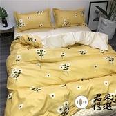床單被套四件套簡約純棉床罩被套組 磨毛單人雙人床上用品【君來佳選】