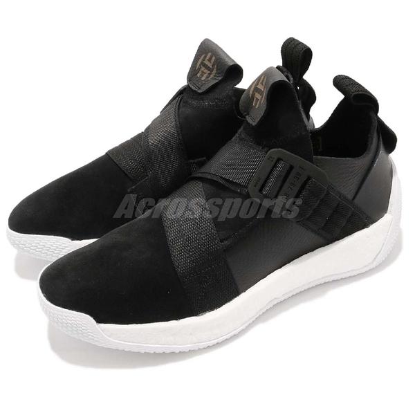 adidas 籃球鞋 Harden LS 2 Buckle 黑 白 BOOST中底 休閒支線鞋款 哈登 男鞋【ACS】 AC7435
