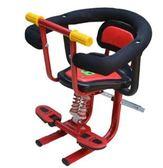 電動摩托車兒童座椅子前置嬰兒寶寶小孩電瓶車腳踏車安全減震座椅 愛麗絲精品igo