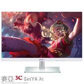 液晶螢幕23.8 24英吋液晶屏電腦顯示器