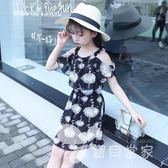 童裝女童吊帶連身裙夏裝2018新款韓版小女孩洋氣兒童雪紡公主裙子