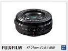 FUJIFILM 富士 XF 27mm F2.8 II 鏡頭(公司貨)
