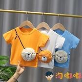 兒童短袖t恤男童半袖純棉女寶寶薄款嬰兒上衣【淘嘟嘟】